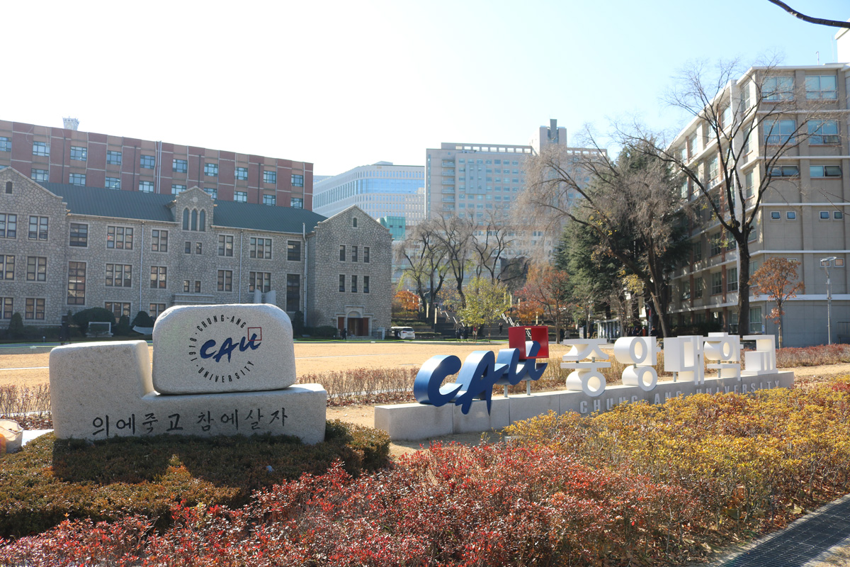 Photo credit: CAU Exchange Blog