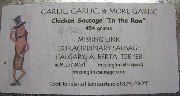Garlic, Garlic, & More Garlic: Chicken Sausage In the Raw - 454 grams