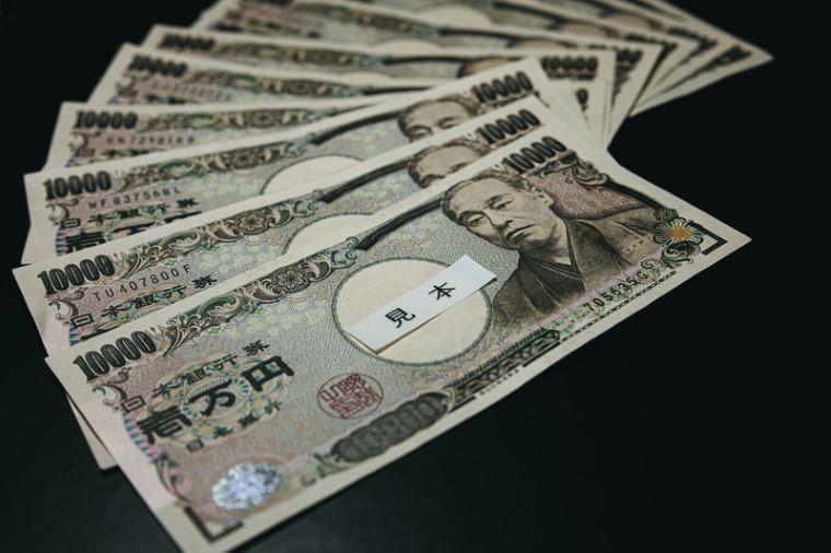 ずらりと並んだ1万円