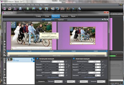 PROSHOW PRODUCER 4.1.2737 GRATUIT PHOTODEX TÉLÉCHARGER