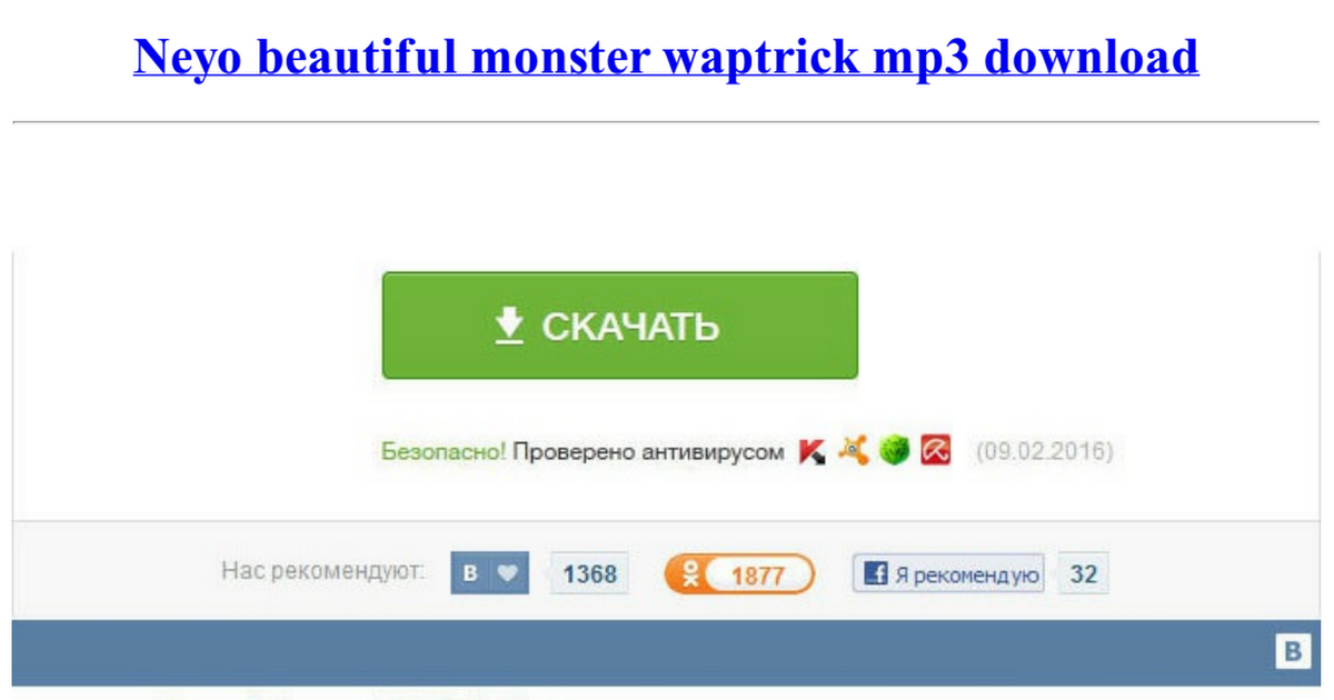Neyo beautiful monster waptrick mp3 download pdf - Google Drive