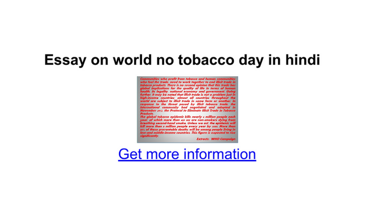 essay on world no tobacco day in hindi google docs