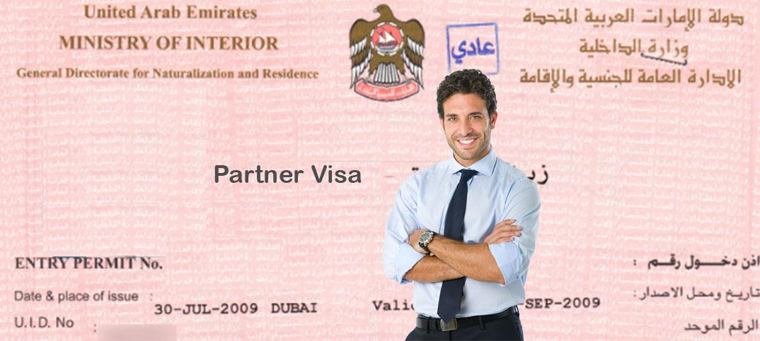 How to Apply Investor / Partner Visa in Dubai - Its About Dubai
