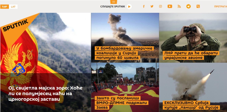Картина дня від сербського «Супутника»: новини з Чорногорії, Сирії, Македонії, Сербії та… «ЛНР». Скріншот сторінки rs.sputniknews.com