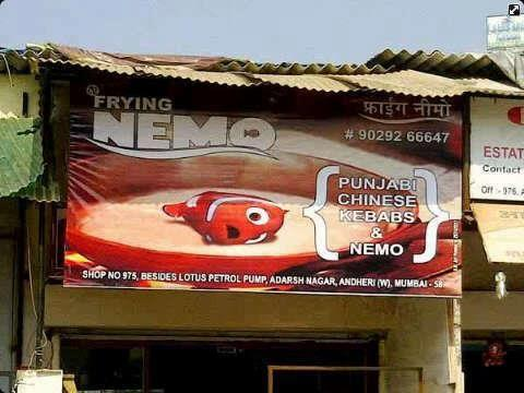 http://media.indiatimes.in/media/content/2015/Jan/frying-nemo-1_1421060042.jpg