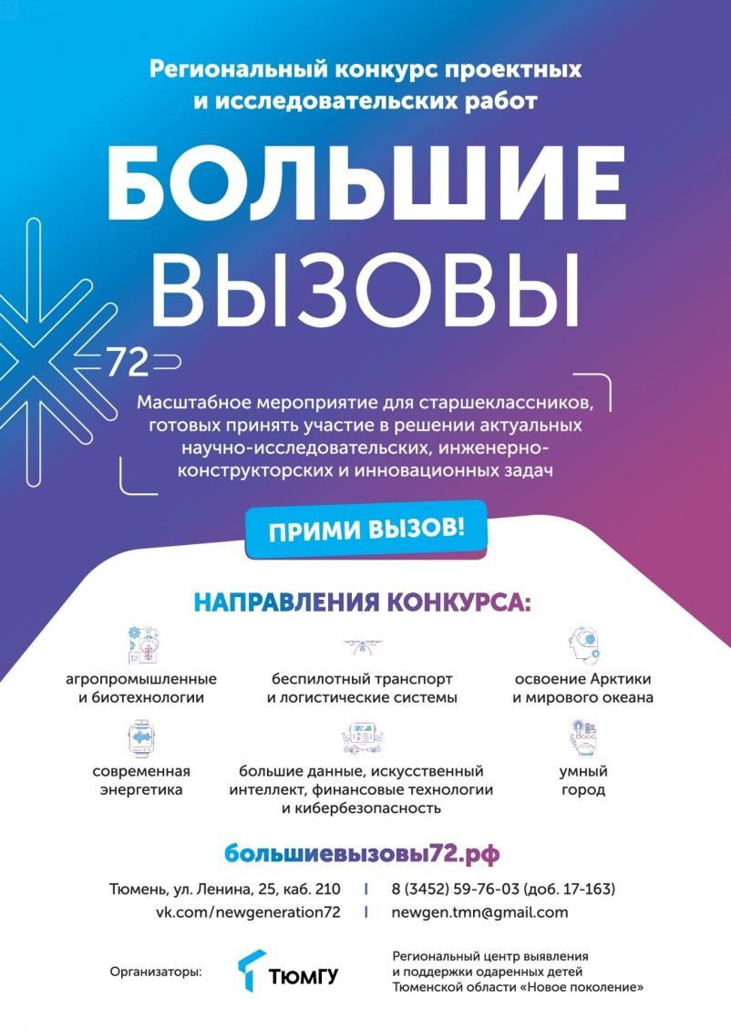 https://dussh-2.ru/ve-files/0001172.jpg