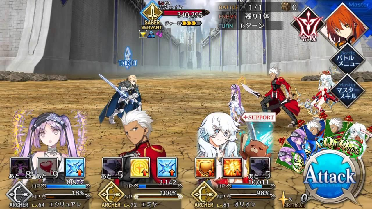 Fate/Grand Order: Camelot - Gawain (1) - YouTube