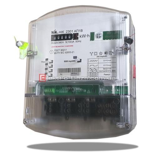 https://elektro-baza.com.ua/image/cache/data/nik/2301ap1v-500x500.jpg