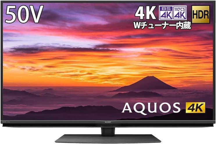 液晶テレビ 50V型 4T-C50BN1