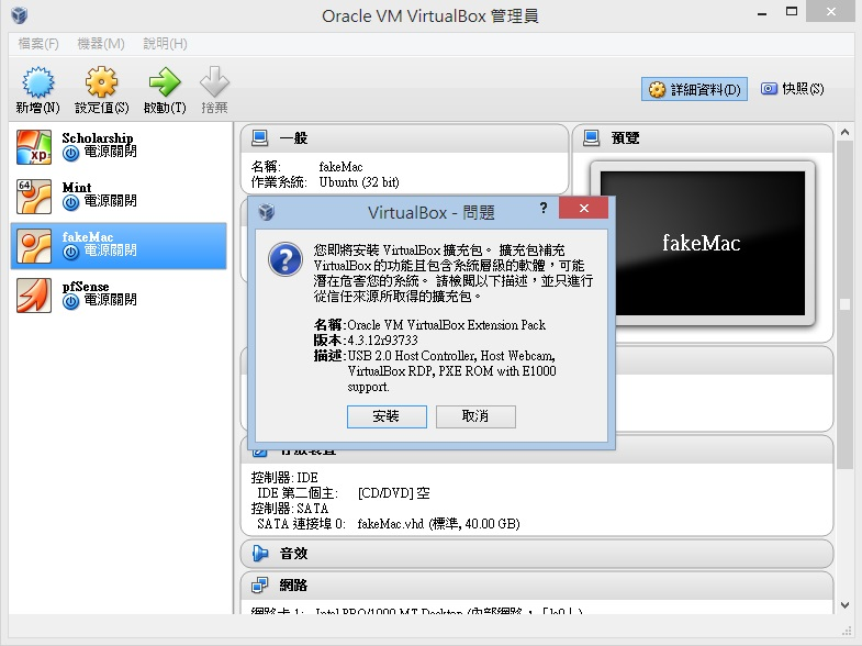 capture_18.jpg