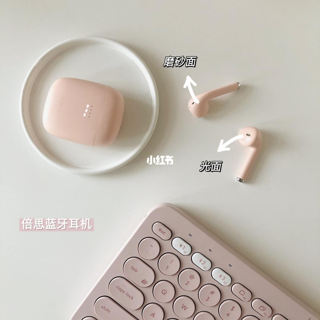 网课必备好物_okjer.com
