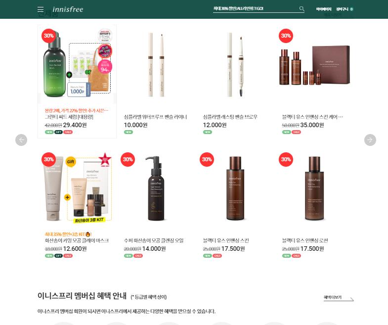 Tìm mỹ phẩm muốn mua và đặt hàng