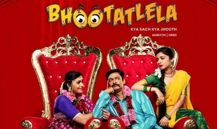 BHOOTATLELA marathi web series