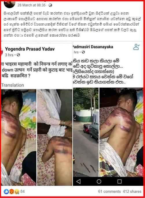 C:\Users\Prabuddha Athukorala\AppData\Local\Microsoft\Windows\INetCache\Content.Word\screenshot-www.facebook.com-2020.04.03-07_41_50.png