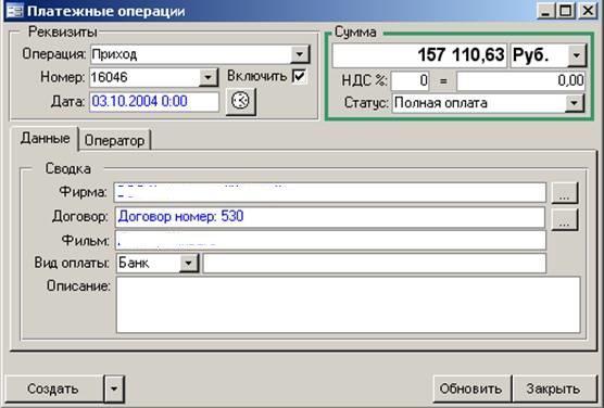D:\01 Программы\0967 Аренда оборудования\!Публикация\0969 Аренда оборудования.files\image023.jpg