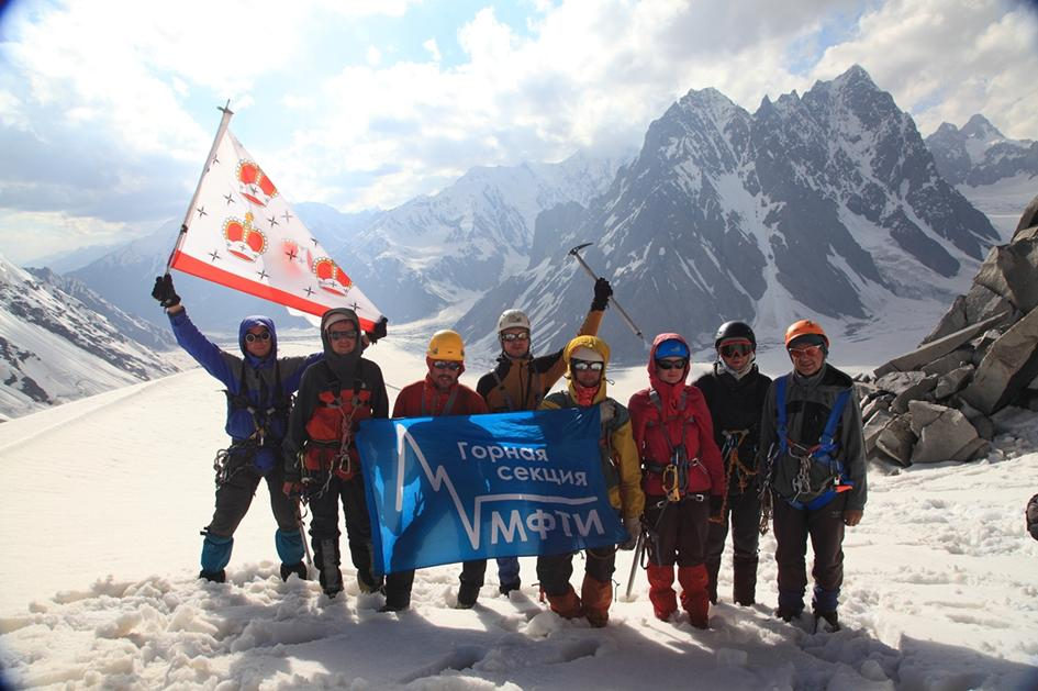 Отчёт о горном спортивном походе четвертой категории сложности по Памиро-Алаю