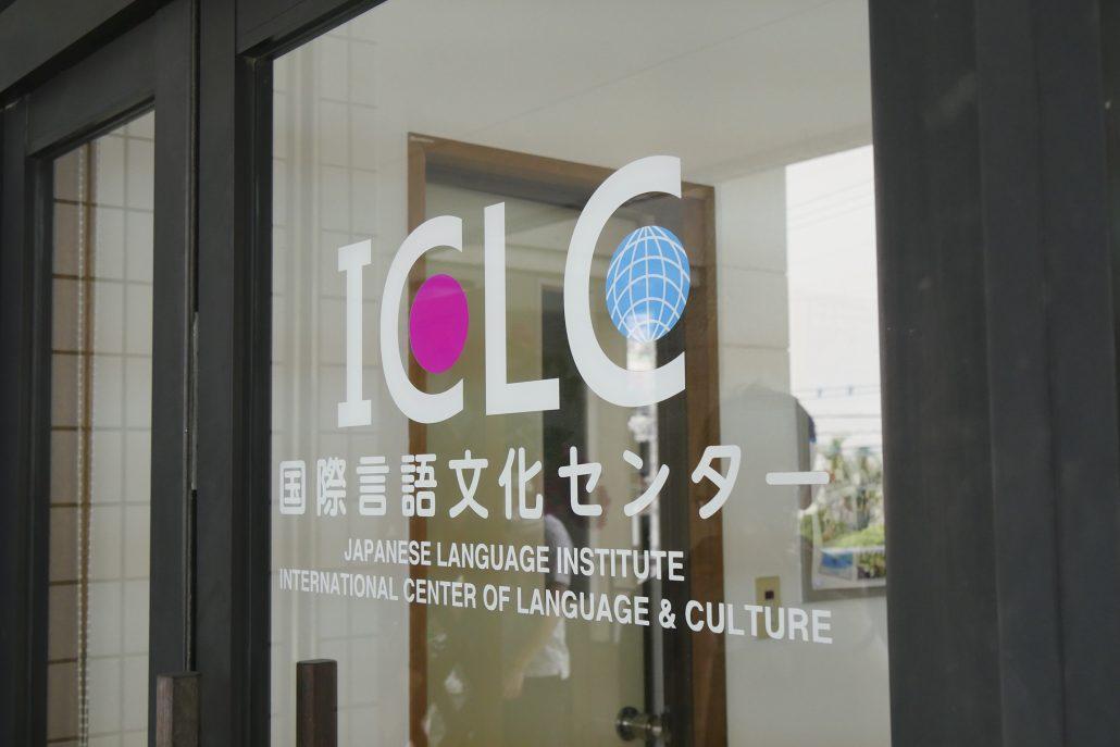 D:\ACT\Content - New Website\ICLC_1.jpg