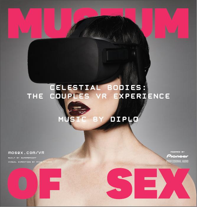 seksa tehnoloģiju izmantošana