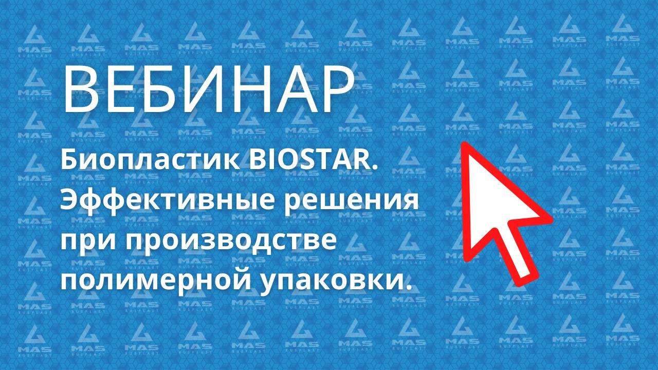 Dobavte_zagolovok_1