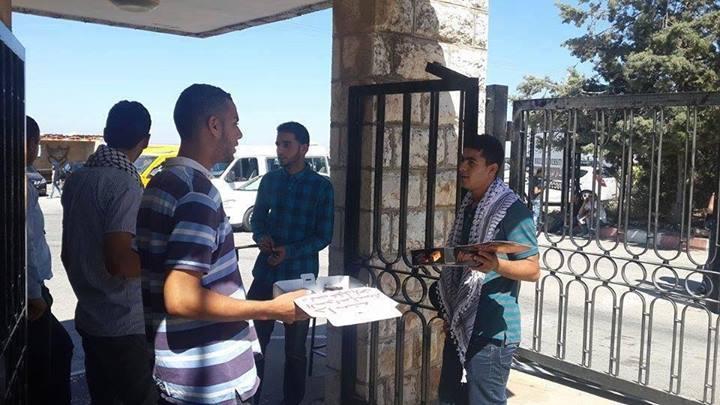 palestinians in university.jpg