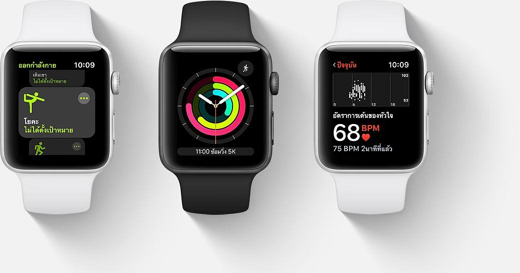 5 smartwatch น่าใช้ในปี 2021 2