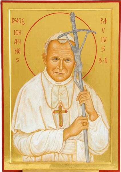Молитва до блаженного папи івана