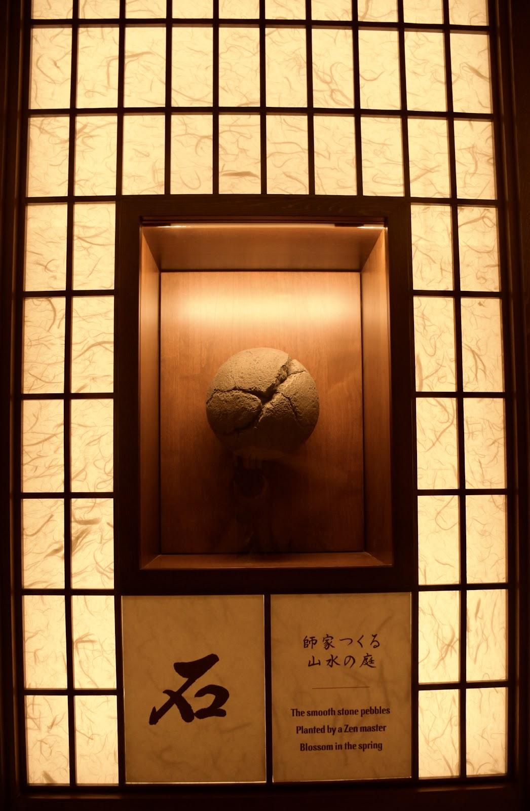 Stone Takumi Tei