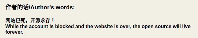 Screenshot of user account comment