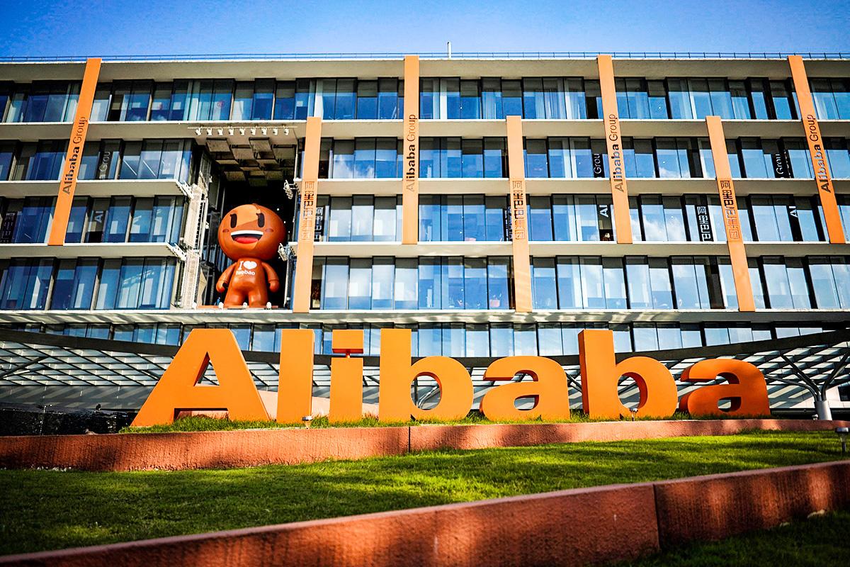 Ant Financial, divisão financeira do grupo Alibaba, entra com pedido para IPO