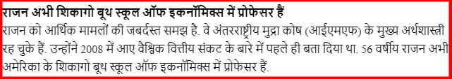 screenshot-economictimes.indiatimes.com-2019.06.25-12-39-12.png