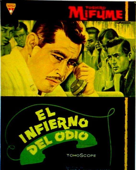 El infierno del odio (1963, Akira Kurosawa)