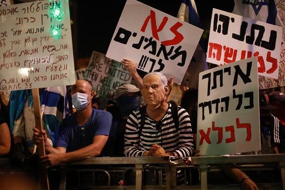 המחאה בירושלים // צילום: אורן בן חקון
