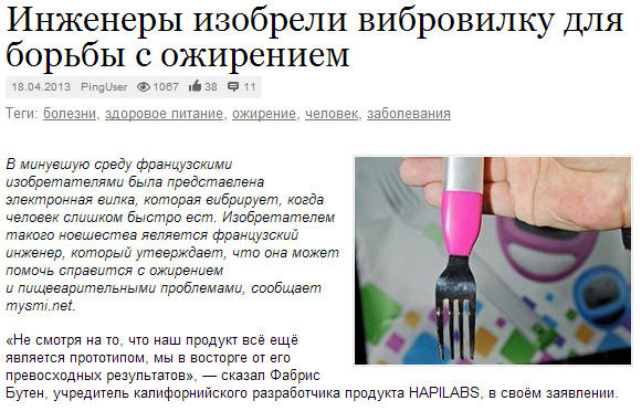 newsland russia.jpg