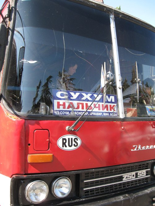 Автобус Сухумі Нальчік