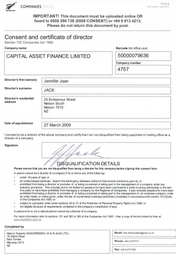 Asset Capital: отзывы об инвестпроекте, возможности для заработка
