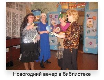 C:\Users\Юля\Pictures\Бараит\29.jpg