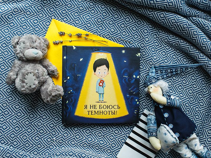 Главные книги для родителей в 2018-м