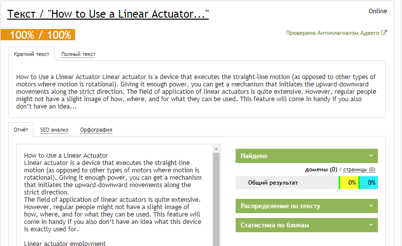 How to Use a Linear Actuator ~ GeeksCab