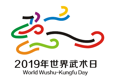 "The logo is composed of a wushu athlete jumping and kicking in the shape of the Chinese ""Wu"" character, the character ""Wu"" which embodies the characteristics of World Wushu-Kungfu Day. The leaping  symbolizes the enthusiasm of wushu people, with limitless vitality, and the lines are as energetic as the wushu movements, movements that connect people from every corner of the world to share the exchanges and joys brought by World Wushu-Kungfu Day."