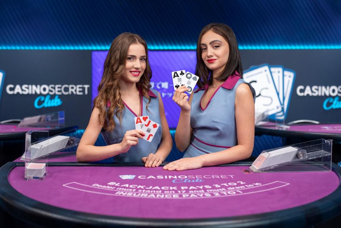 カジノシークレット (Casino Secret)