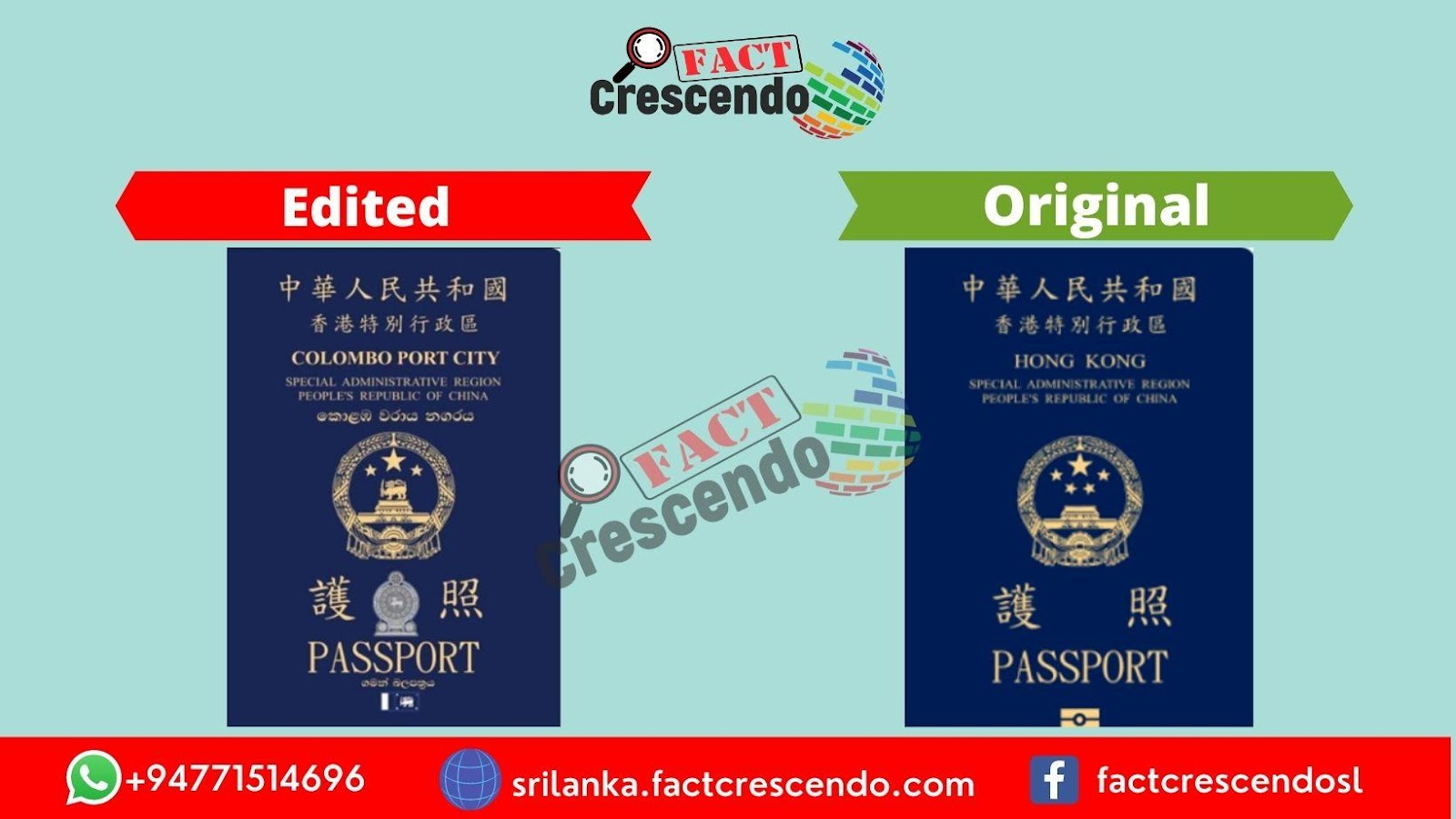 D:\AAA -Fact Checking\Completed\AAA-Publish\Sinhala\2021\216 Passport Port City\Horizontal Image Comparison.jpg
