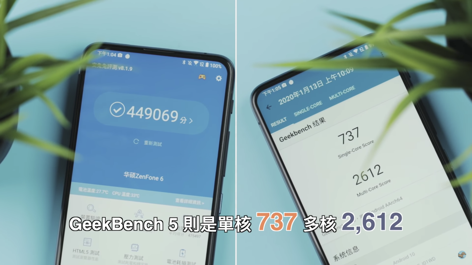 ZenFone 6 使用六個月心得 - 4