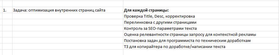 E:\YandexDisk\YandexDisk\Скриншоты\2018-08-17_02-31-15.png