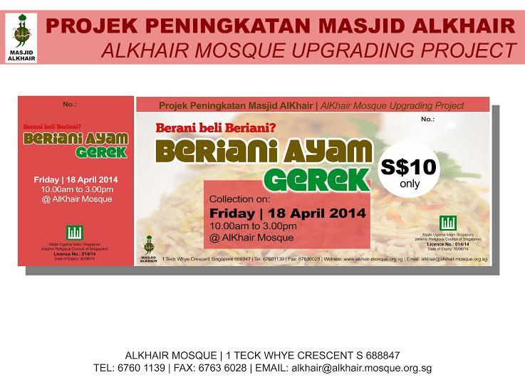 Briyani coupon 2014.jpg