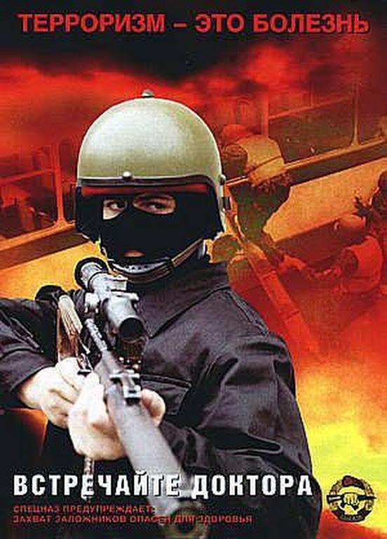 В Донецке и Луганске местные партизаны ведут бои с террористами, - СНБО - Цензор.НЕТ 9528