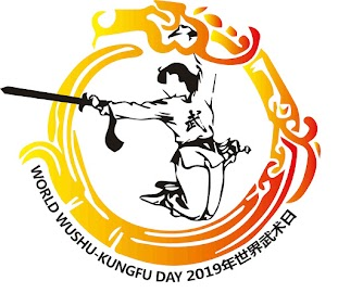 """At the International Wushu Academy in Bergamo, Italy, we make a bridge between China and the East. The dragon chasing its own tail symbolizes the long history of ancient Chinese martial arts, and colors of the logo, yellow and red, call to mind the colors of both the Chinese flag and Bergamo's flag. The girl with the """"Wu"""" on her chest should inspire more girls in the world to train wushu."""