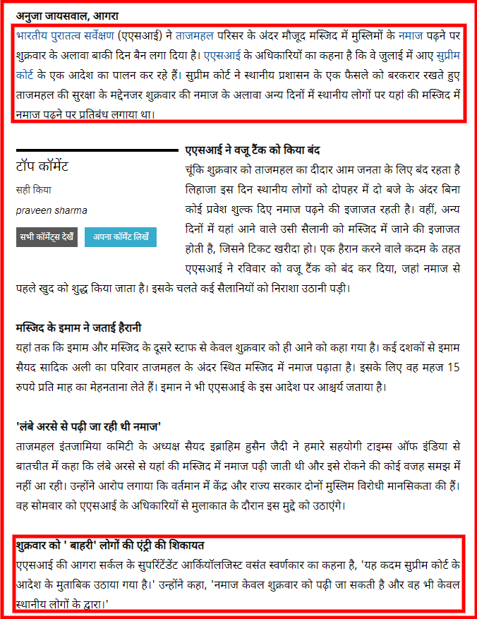 screenshot-navbharattimes.indiatimes.com-2019.08.02-14-56-21.png
