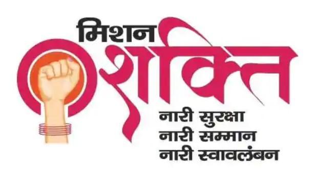 Mission Shakti Logo