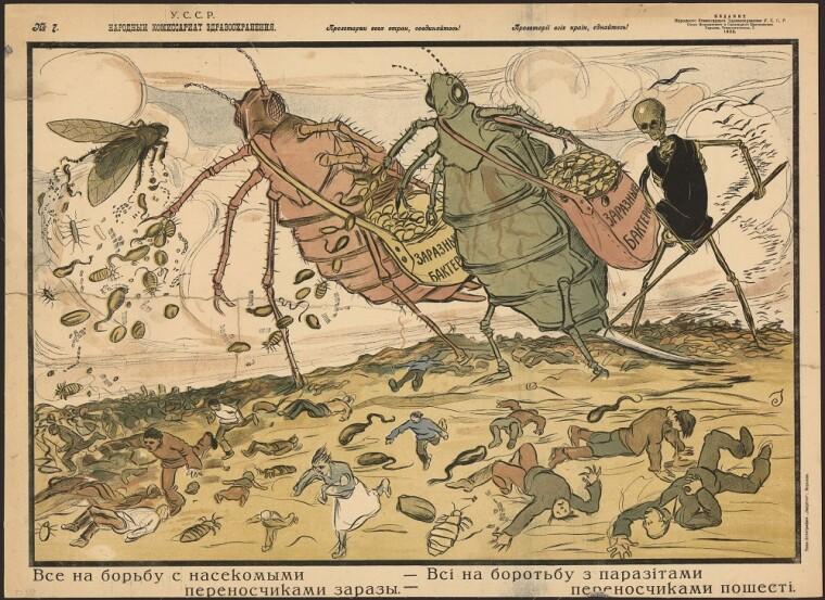 1920 год, агитационный плакат большевистской власти