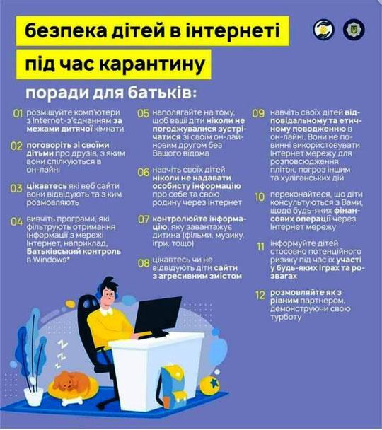 http://school118.kr.ua/wp-content/uploads/2021/01/image-1.jpg